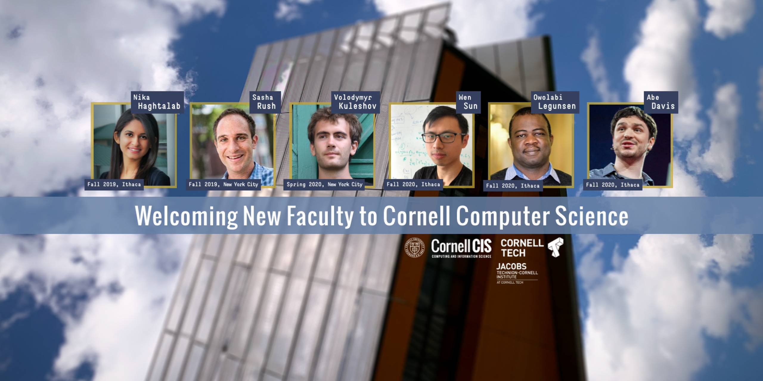 Welcoming New Faculty to Cornell Computer Science
